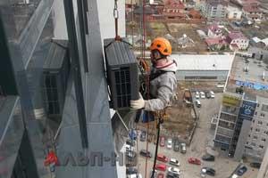 Промышленный альпинизм в твери услуги и цены