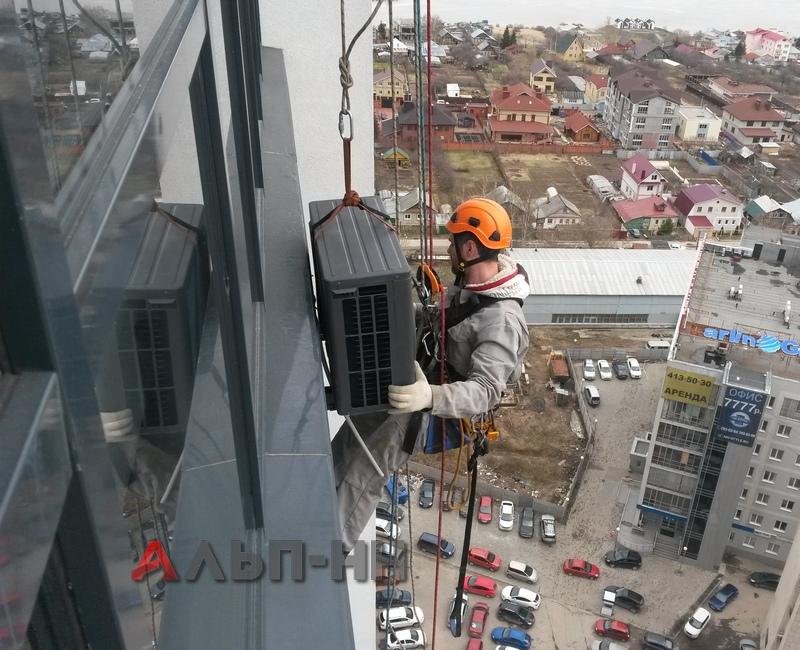 Промышленный альпинизм в атырау
